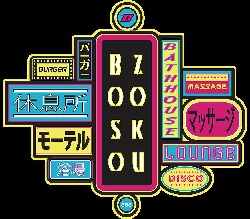 Bosozoku - Burgers South Yarra